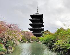 Japanese superlatives, the Tallest Pagoda in Japan