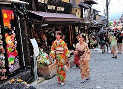 A special day in Kyoto, the streets of Higashiyama