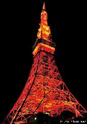 Tokyo Tower night view... still a city symbol