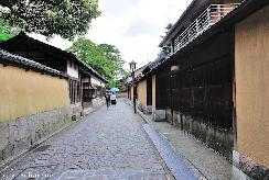 Japanese Traditional Architecture, Samurai District Walls