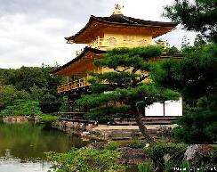 Japanese spirituality, the boat of stones from Kinkaku-ji, Kyoto