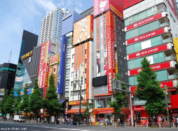 Otaku Shops on Chuo Dori, Tokyo