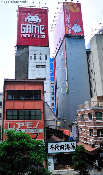 Buildings in Akihabara