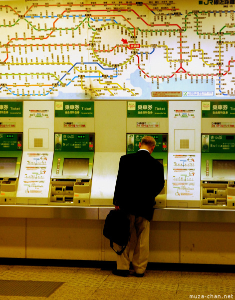 JR Akihabara station
