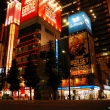 Chuo Dori at night