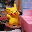 Pikachu statue at Tokyo Anime Center