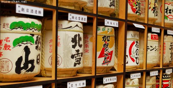 Sake barrels at Hie Shrine Akasaka, Tokyo