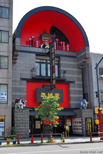 Building in Asakusa