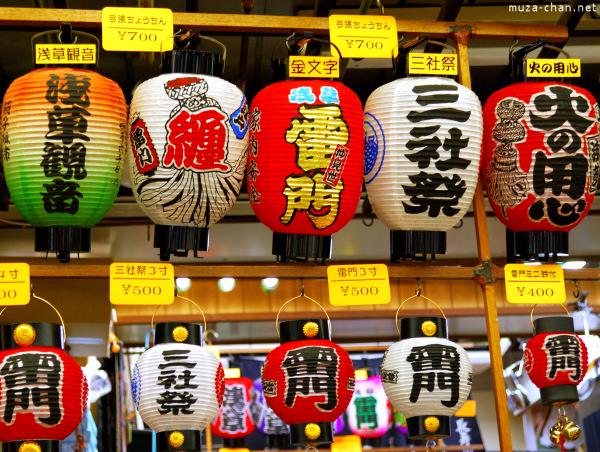 Paper lanterns on Nakamise Dori, Tokyo