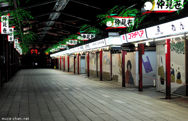 Nakamise Dori at night