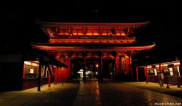 Hozomon Gate at Senso-ji Temple
