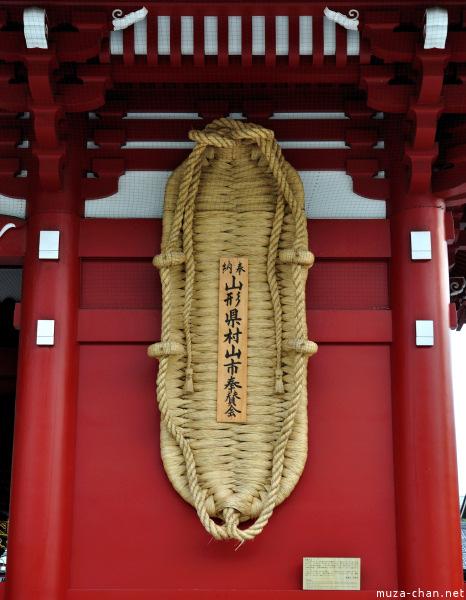 Hozomon Gate Senso-ji Temple Asakusa