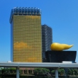 The Asahi Beer Hall (Asahi Flamme d'Or Building)