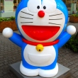 Doraemon statue in front of the Bandai building in Asakusa