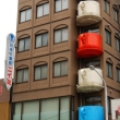 Building on Kappabashi Dori