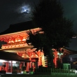 Senso-ji Temple at night
