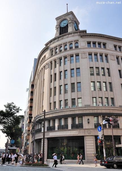 Wako Department Store Ginza