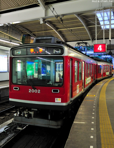 Hakone Tozan train, series 'St.Moritz', at Hakone-Yumoto