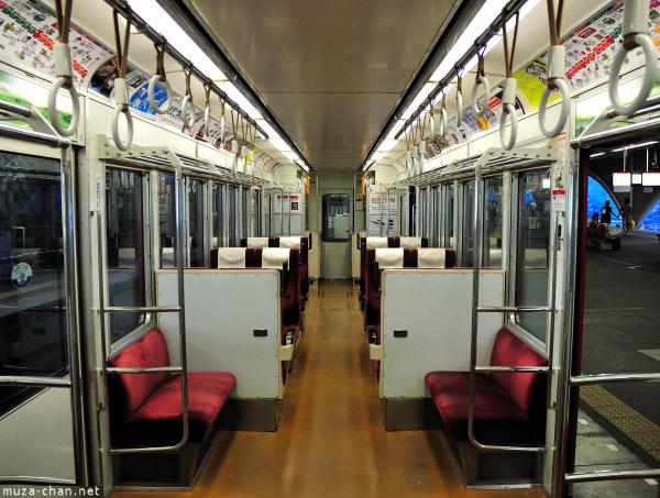 Hakone Tozan train, series 'St.Moritz'