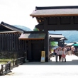 Main gate at Hakone Checkpoint