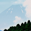 Mount Fuji, view from Hakone