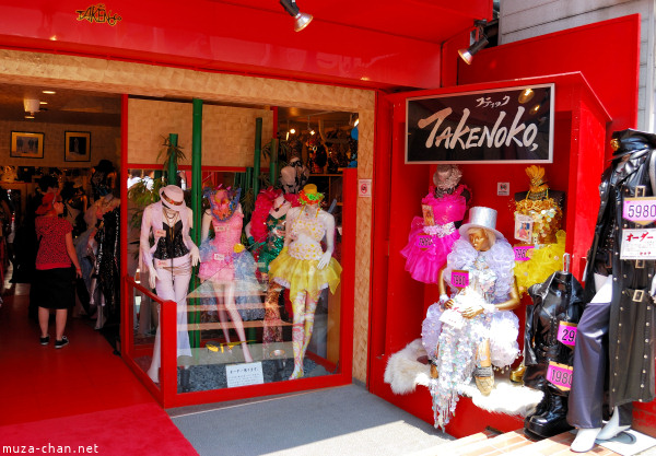 harajuku fashion essay Over 10 years after gwen stefani enlisted a gaggle of silent japanese girls to follow her around everywhere and dance on command, she still doesn't see anything.