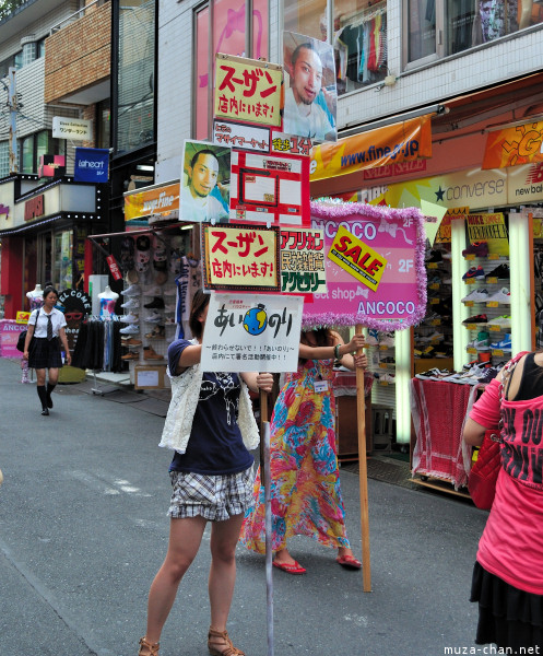 harajuku fashion essay A quick look back at some of the fashion trends, brands, shops, and people that rocked the streets of harajuku in 2012.