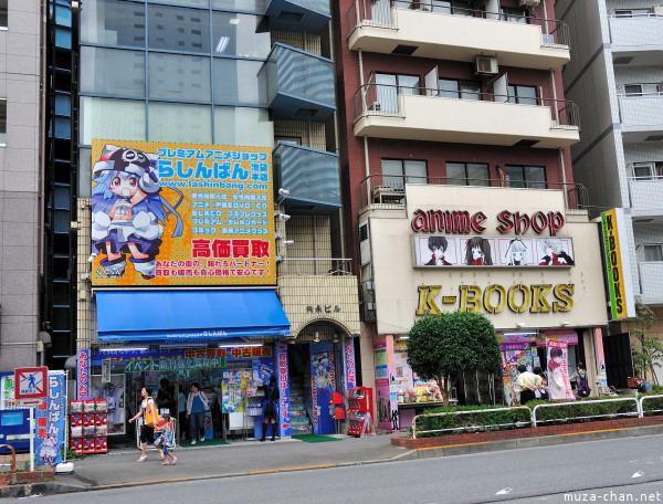 Anime Shops on Otome-dori