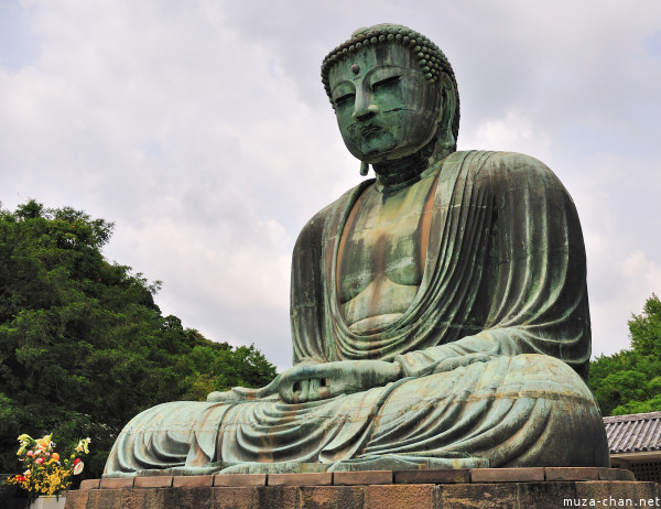 a look at buddhism in japan Influential men continued to look out for honen's interests and advantage was taken of a general pardon issued on the occasion of the dedication of a new temple and.