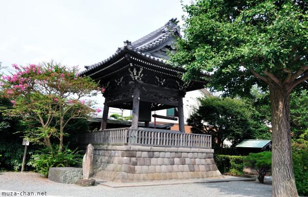 Kamakura Hongaku-ji Temple