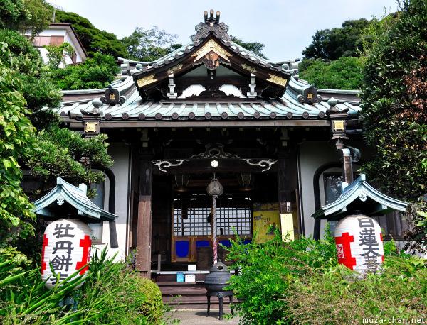 Jo-eiji Temple Kamakura