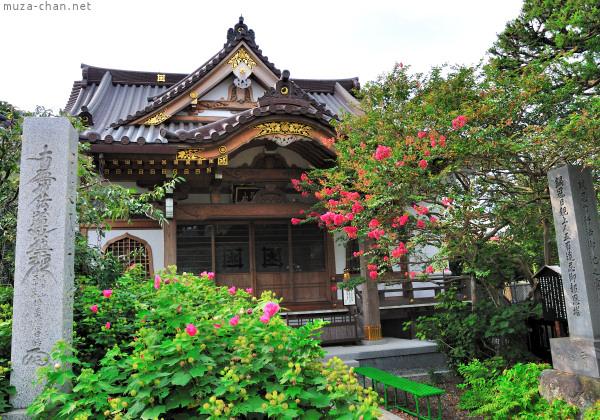 Myoryuji Temple Kamakura