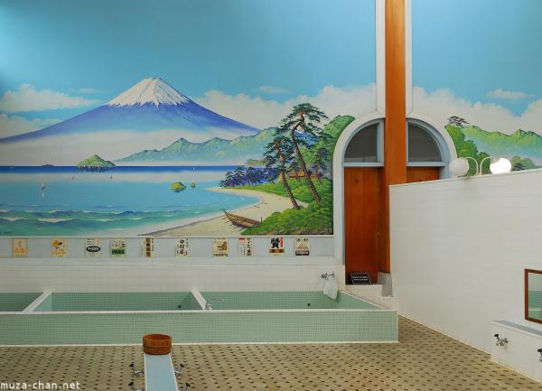 Public Bath House at Edo Tokyo Open Air Museum