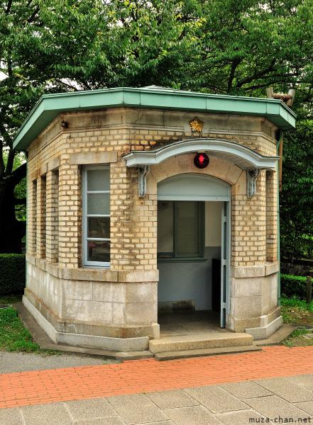 Police Box at the Mansei Bridge
