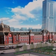 Tokyo Station, Marunouchi Side, project for 2011