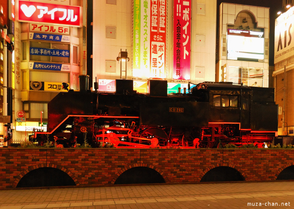 steam-locomotive-shimbashi.jpg