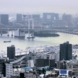 Odaiba, view from Tokyo Tower