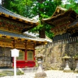 Sutra Repository on left, Drum Tower in middle, Octagonal lantern on right at Toshougu Shrine