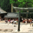The Karadou Torii and Sacred Stable