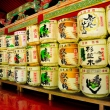Sake barrels at Toshougu Shrine
