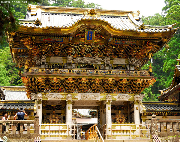Yomeimon Gate at Toshogu Shrine