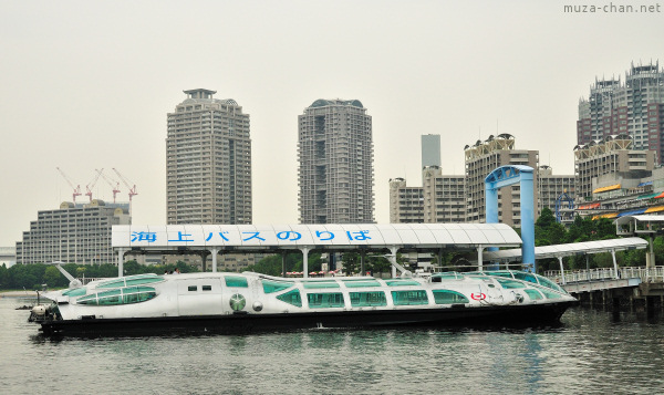 Water bus Himiko in Odaiba