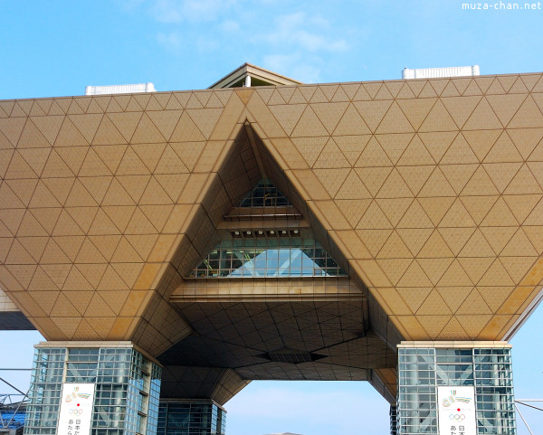 Tokyo Big Sight, Odaiba