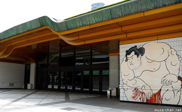 Ryogoku Kokugikan arena