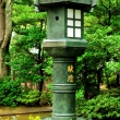 Lantern at Gotoku-ji Temple