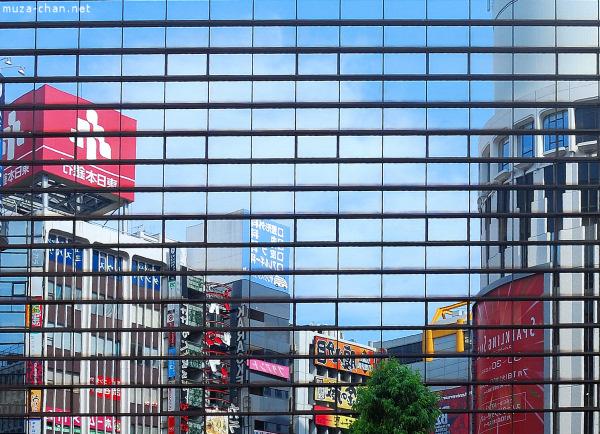 Building in Shibuya