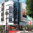 Shopping near Shibuya Station
