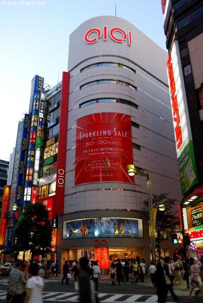 Marui Shinjuku