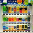 drink-vending-machines-01.jpg