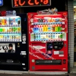 drink-vending-machines-02.jpg